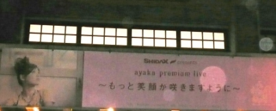 P1000738