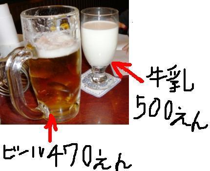 500470_2