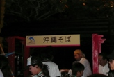 Oki_20_party03