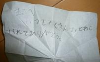 Kine_k_uta