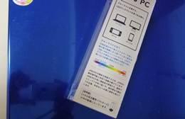 P1060525