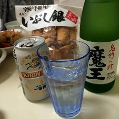 Photo7_2